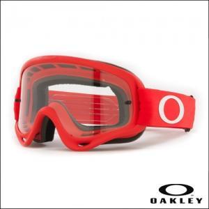 OAKLEY O FRAME MX MOTO RED LENTE CLEAR